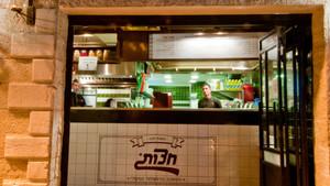 HATZOT RESTAURANT JERUSALEM