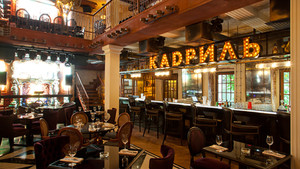 KADRIL BAR & CLUB MOSCOW