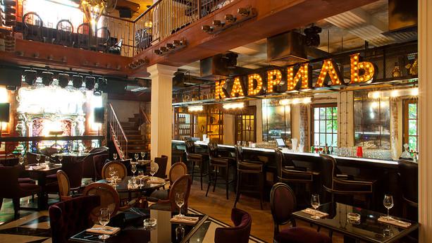 KADRIL BAR & CLUB MOSCOW