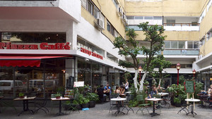 PIAZZA CAFE TLV