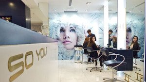 HAIRDRESSING SALON TLV
