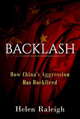 Backlash_Front_2020-09-14.jpg