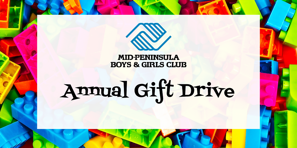 2019 Annual Gift Drive