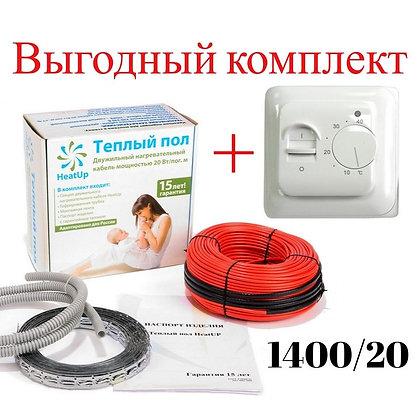 Теплый пол HeatUp с терморегулятором 70мп до 14м2