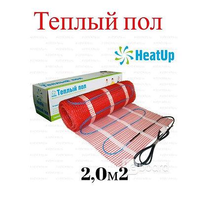 Теплый пол купить в Сочи, Адлер, Красная поляна. Нагревательный мат HeatUp 2м2 в Мир Климата 23.
