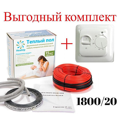 Теплый пол HeatUp с терморегулятором 90мп до 18м2