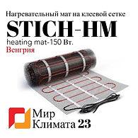 Теплый пол STICH-HM.jpg