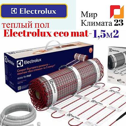 Теплый пол Electrolux EEM 2-150-1,5 купить в Сочи.