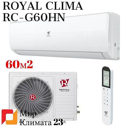 Кондиционер Royal Clima RC-G60HN купить в Сочи, Адлере, Красной поляне