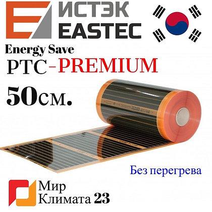 Теплый пол EASTEC Energy Save PTC 50см купить в Сочи