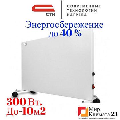 Обогреватель СТН-300 Вт. Белый в Грузии