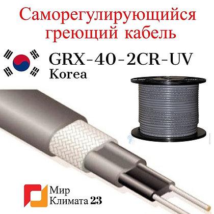 Греющий кабель GRX-40-2CR купить в Сочи, Адлер, Красная поляна, Краснодар, Новороссийск, Ростов на дону.
