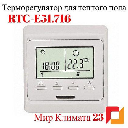 Терморегулятор купить Крым, Симферополь, Севастополь, Керчь.