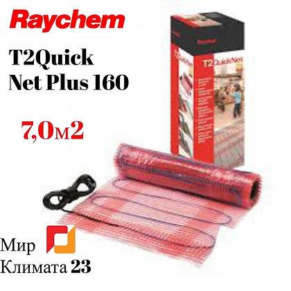 Электрический теплый пол Raychem 7м2-под плитку в Сочи.