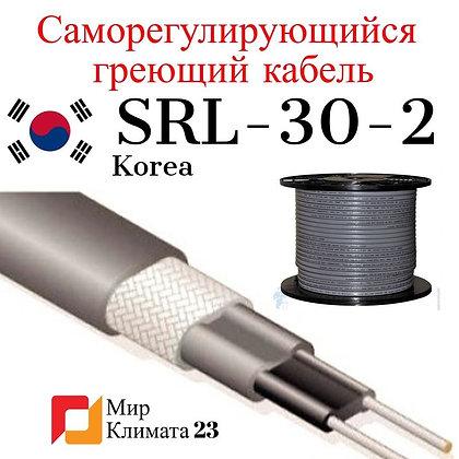 Греющий кабель SRL-30-2CR купить в Сочи, Адлер, Красная поляна, Краснодар, Ростов на Дону.