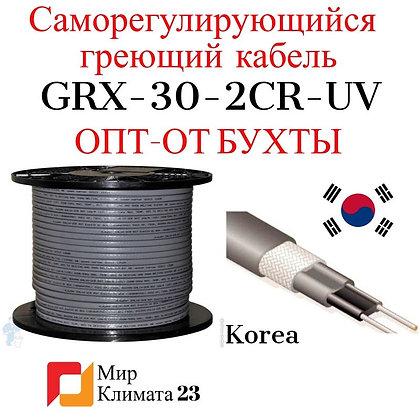 Греющий кабель оптом купить в Сочи, Адлере, Красной поляна, Новороссийске, Краснодаре, Ростове на Дону.