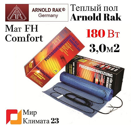 Купить теплый пол Arnold Rak в Краснодаре.