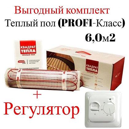 Теплый пол с терморегулятором купить в Сочи, Адлер, Красная поляна, Абхазия. 6м2