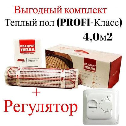 Теплый пол с терморегулятором купить в Сочи, Адлер, Красная поляна. 4м2