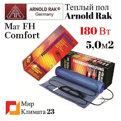 Теплый по Arnold Rak Краснодар