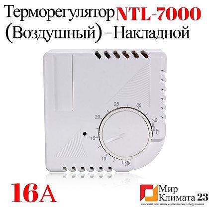 Терморегулятор купить в Грузии | Терморегулятор воздушный NTL-7000