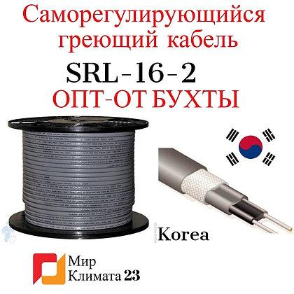 Греющий кабель SRL оптом купить в Сочи, Адлер, Красная поляна, Новороссийск, Краснодар.
