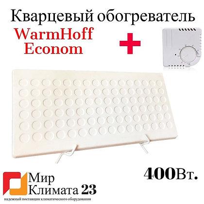 Кварцевый обогреватель WarmHoff Econom в Грузии