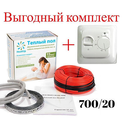 Теплый пол купить в Сочи. HeatUp с терморегулятором 35мп до 7м2