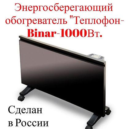 Обогреватели купить в Сочи, Адлер, Красная поляна, Абхазия, Дагомыс.