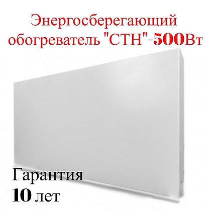 Энергосберегающие обогреватели в Сочи. Мир Климата 23.