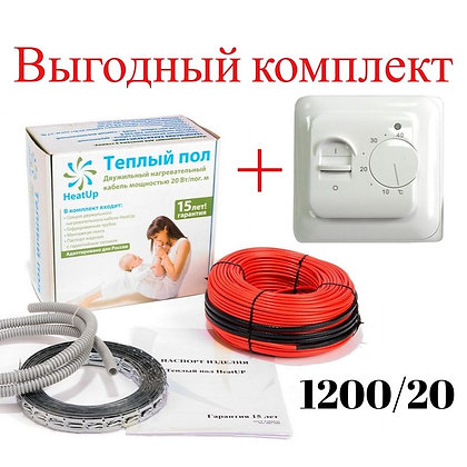 Теплый пол HeatUp с терморегулятором 60мп до 12м2