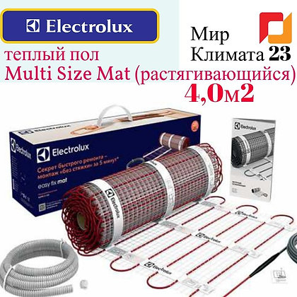 Теплый пол Electrolux EMSM-4,0. Мир Климата 23
