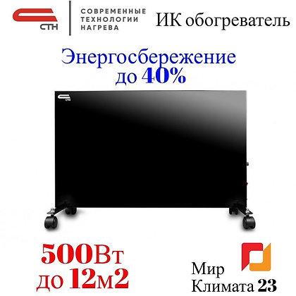 Обогреватели купить в Сочи, Адлер, Красная поляна, Дагомысе, Абхазии