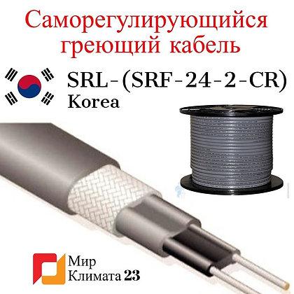Греющий кабель SRL / SRF-24-2CR купить в Сочи, Адлер, Красная поляна, Краснодар, Ростов на Дону.