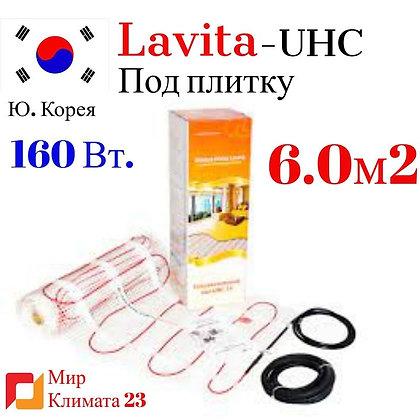 Теплый пол Lavita купить в Сочи, Адлер, Абхазия, Красная поляна, Анапа.