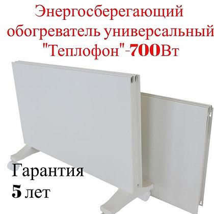 Купить обогреватели в Абхазии по лучшей цене. Мир Климата 23.