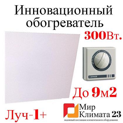 """Инфракрасная карбоновая панель """"ЛУЧ"""" Краснодар."""