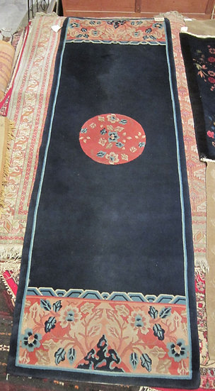 "Unusual Design Chinese Runner, Fine Woven, 8'1"" x 2' 7.5"""
