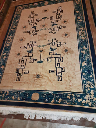 Ningxia Carpet, Bats & Cloud Band Motif,