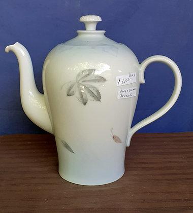Bing & Grondahl Teapot Fine Porcelain