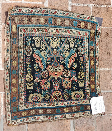 Antique-Tribal-Bagface-Southwest-Iran-Khamseh-Federation