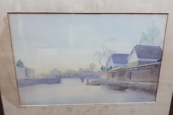 Early 20th C. Japanese Water Color, Signed, Illegible
