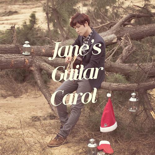 [Jane's Guitar Carol] PDF File + MP3 Audio Track