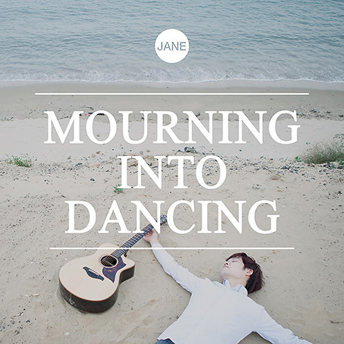 Mourning Into Dancing Jam Track Package