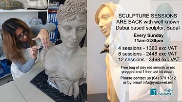 Sculpture sessions copy.png