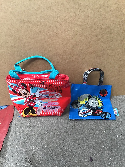 Set of two children's bags (2:1)