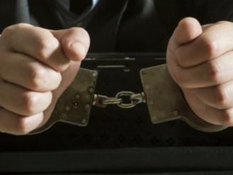 Перечень запретов на арест от Верховного суда (с примерами).
