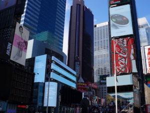 В Штаты на неделю. Москва Нью-Йорк Вашингтон.