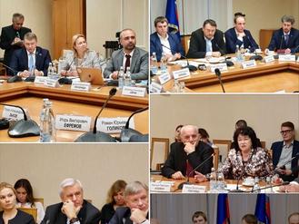 Круглый стол экспертно-консультативного совета по совершенствованию законодательства в сфере защиты