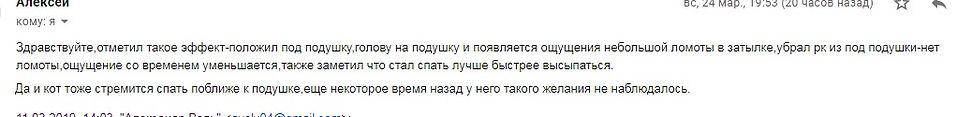 От Алексея.jpg